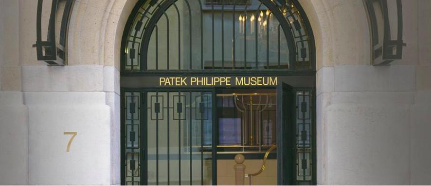 パテック フィリップ・ミュージアム