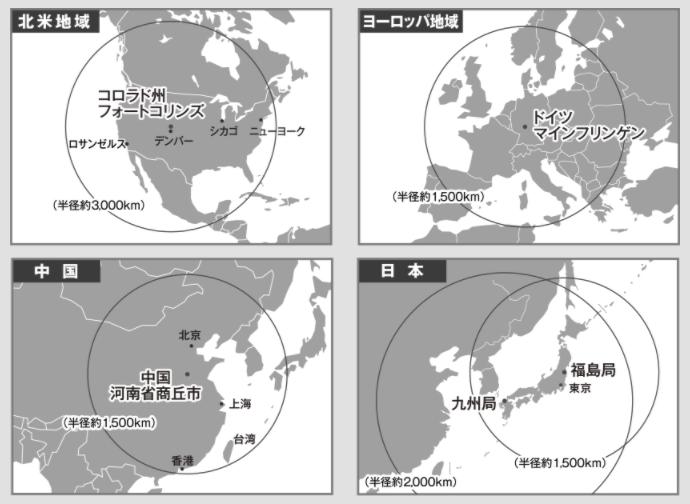 citizen perfex map